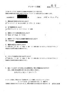 広島市安佐南区にてゴミ処分に伺いました