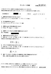 広島市中区で冷蔵庫、電子レンジなど回収ご依頼のお客様の声