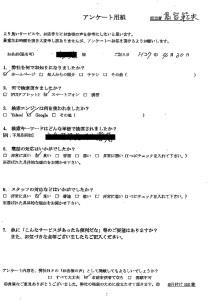 広島市西区で家庭ごみ回収のお客様の声