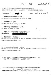 広島市で家財道具一式処分のお客様の声