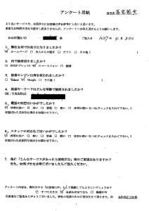 広島市中区で1人暮らし用の家具家電回収のお客様の声
