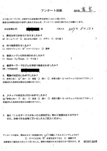 広島市で引っ越しで不用品回収ご依頼のお客様の声