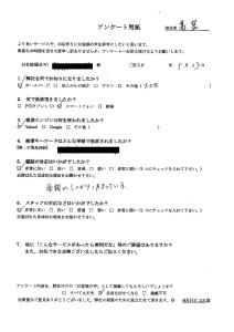 広島市でエアコン、コンロ等回収のお客様の声