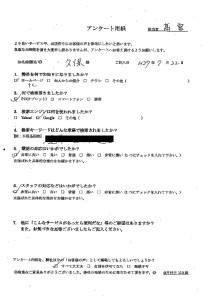 広島市中区で金庫、カウンター等回収の久保様の声