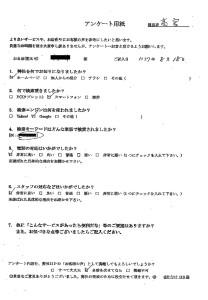 広島市内で学習机、タンス等回収のお客様の声