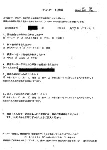 20150531_4