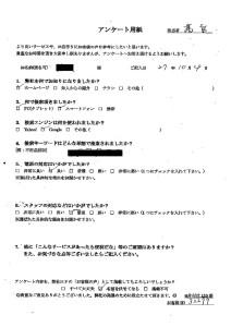 広島市でリビングボード3点回収のお客様の声