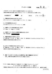 広島市内でタンス、食器棚、本棚回収のお客様の声