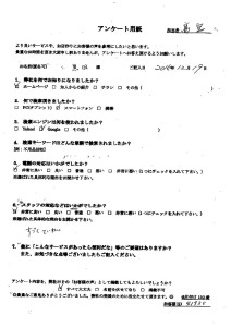 広島市中区で布団、学習机回収の黒田様の声