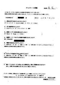 広島市中区でガスコンロ、ソファ等回収のお客さまの声
