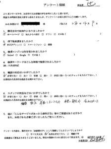 熊野町にてゴミ屋敷の整理 お客様の声