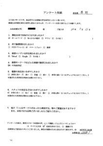 広島県江田島市にてゴミの屋敷の整理 お客様の声