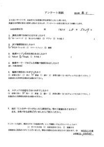 広島県大竹市にて不用品の回収処分 お客様の声