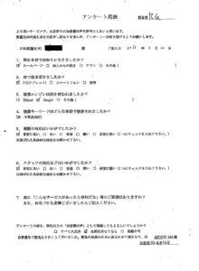 広島県三次市にてゴミの引き取り お客様の声