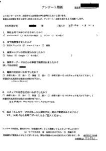 広島市にてゴミの回収処理 お客様の声
