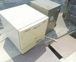 【福山市南松永町】食器洗い機と金庫の回収・処分 お客様の声