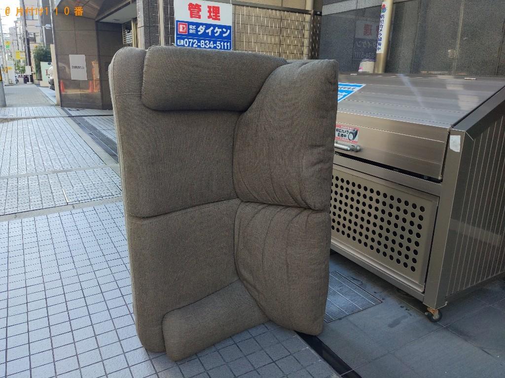 【広島市】二人掛けソファーの回収・処分ご依頼 お客様の声