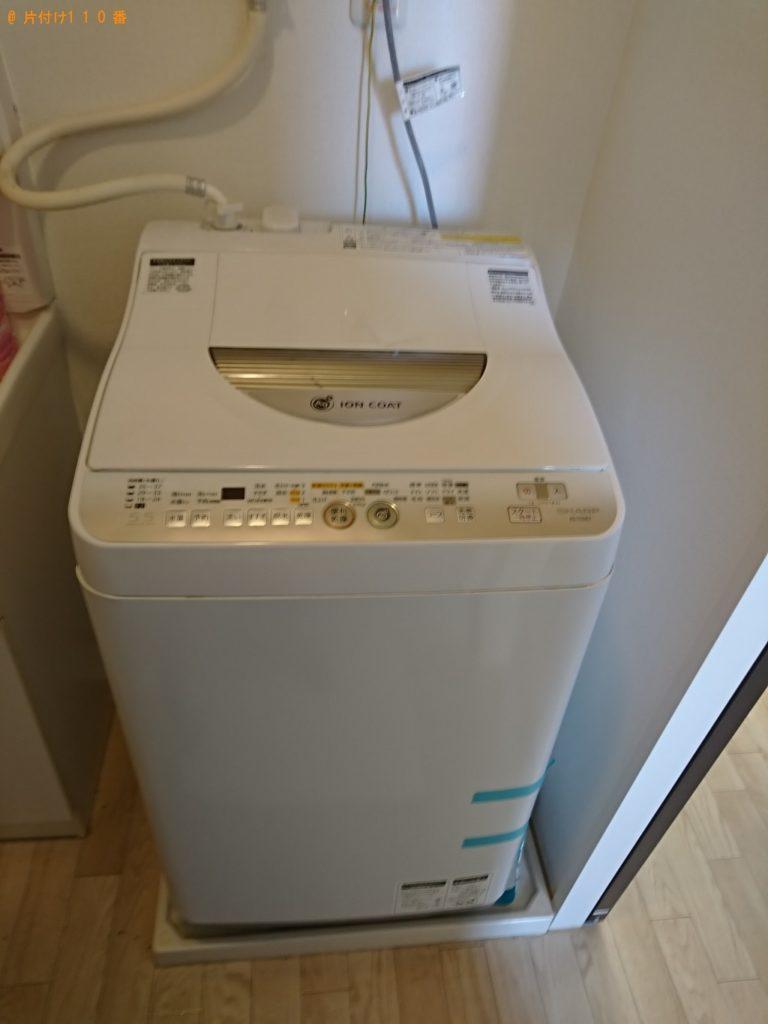 【宮城県加美町】洗濯機の回収・処分ご依頼 お客様の声