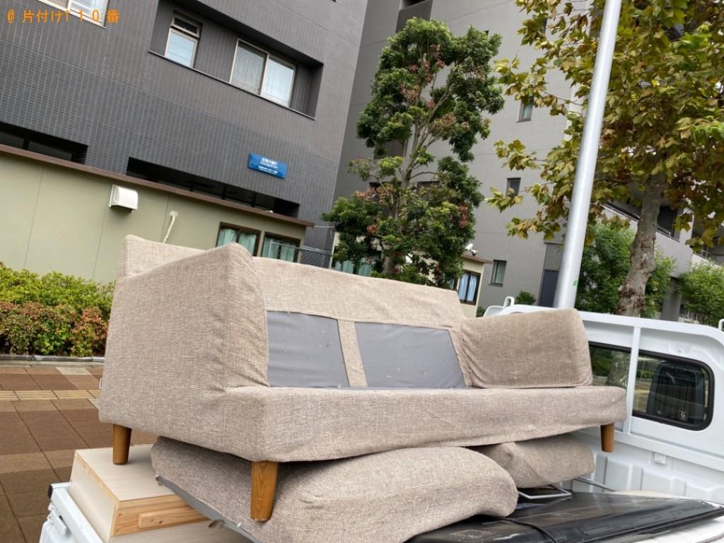 【広島市】三人掛けソファーの回収・処分ご依頼 お客様の声