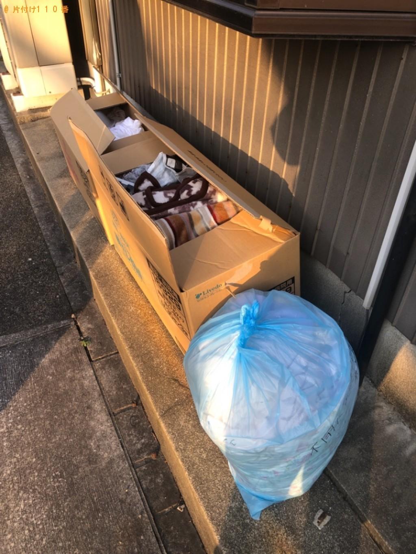 【広島市】毛布、洗面器、衣服等の回収・処分ご依頼 お客様の声