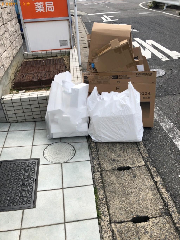 【広島市】ダンボール、発泡スチロールの回収・処分ご依頼